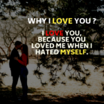 20 Best Love Quotes