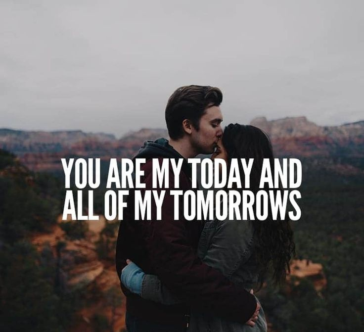 17 Cute Couple Quotes