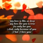 15 Romantic And Deep Love Messages