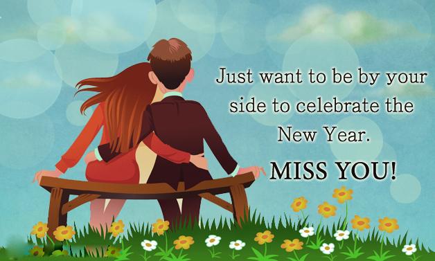 Happy New Year For Boyfriend