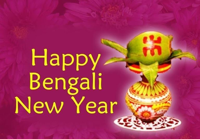 Happy New Year In Bengali Language