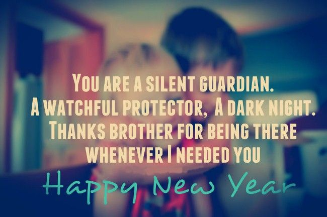 Happy New Year Message For Best Friend