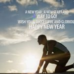 19 Inspirational New Year Quotes