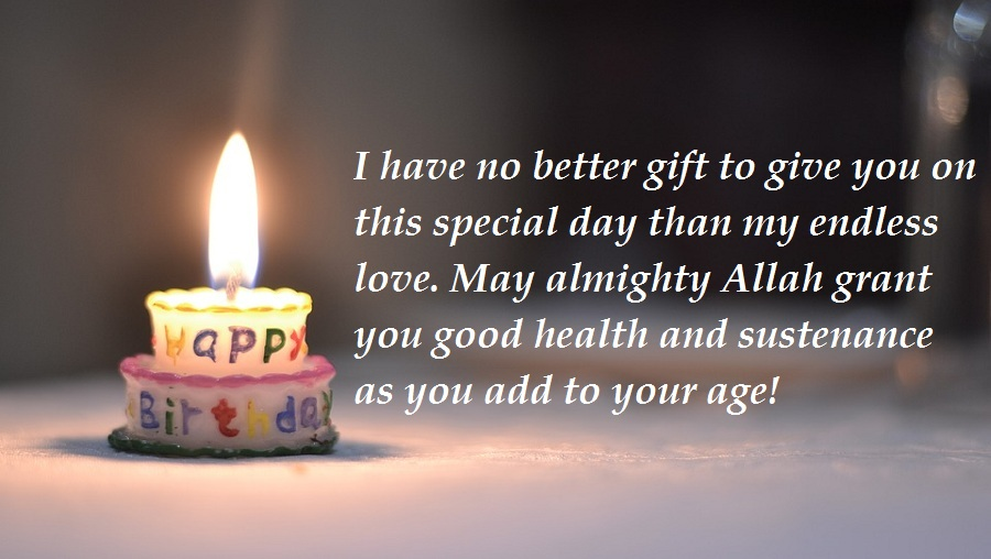 Islamic Birthday Greetings Quotes