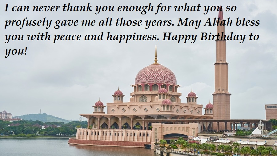20 Islamic Birthday Greetings Quotes