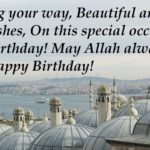 Islamic Birthday Wishes