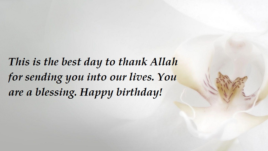 Muslim Birthday Wishes And Pictures