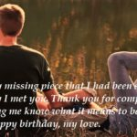 Romantic Birthday Love Messages To Wish