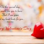 Valentines Day 2020 Quotes